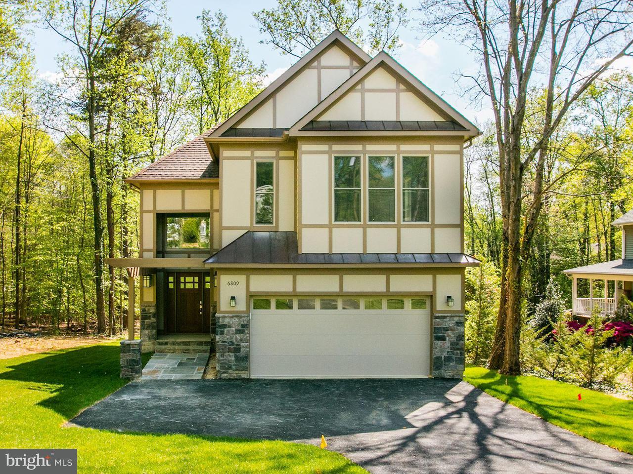 Частный односемейный дом для того Продажа на 6809 ALPINE Drive 6809 ALPINE Drive Annandale, Виргиния 22003 Соединенные Штаты