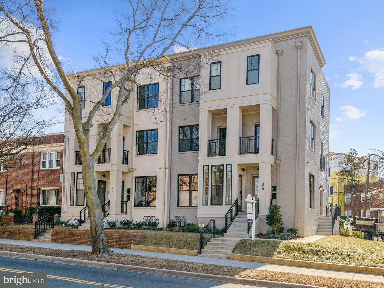 Townhouse for Sale at 509 Franklin St Ne #1 509 Franklin St Ne #1 Washington, District Of Columbia 20017 United States