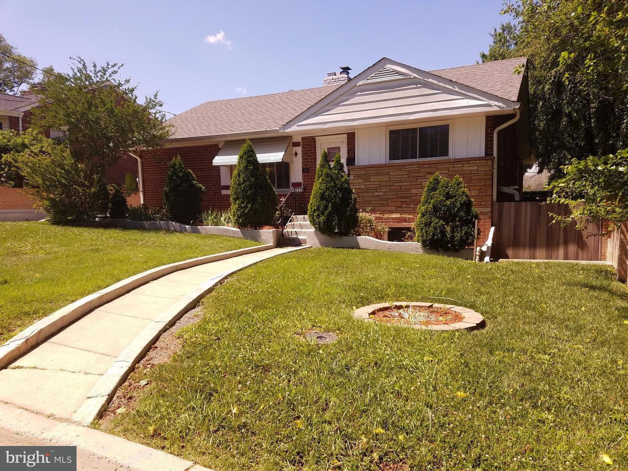 Maison unifamiliale pour l Vente à 7904 COLE Avenue 7904 COLE Avenue Takoma Park, Maryland 20912 États-Unis