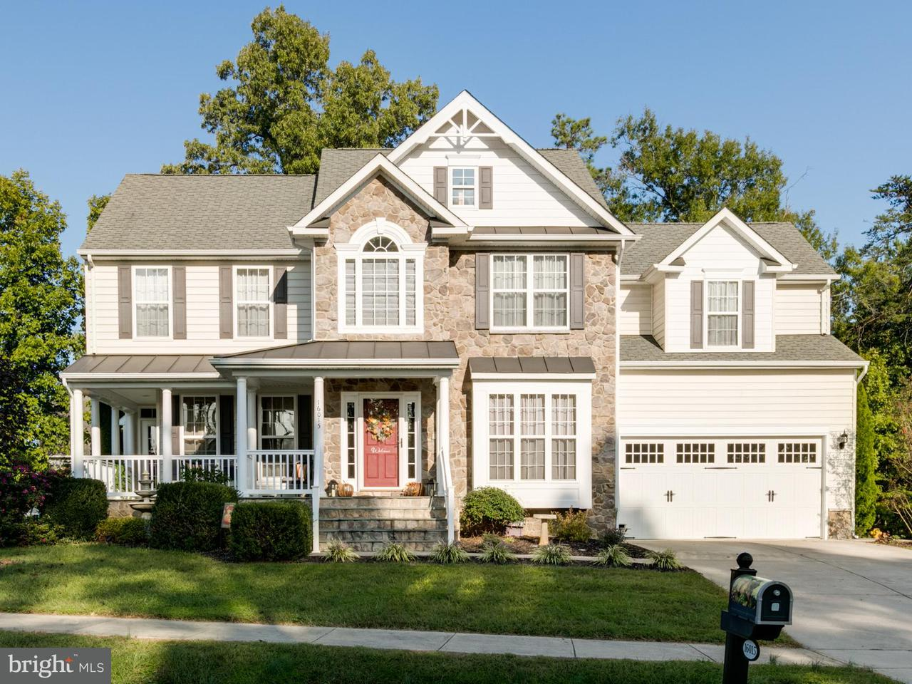 Single Family Home for Sale at 16015 GRANT Court 16015 GRANT Court Bowling Green, Virginia 22427 United States
