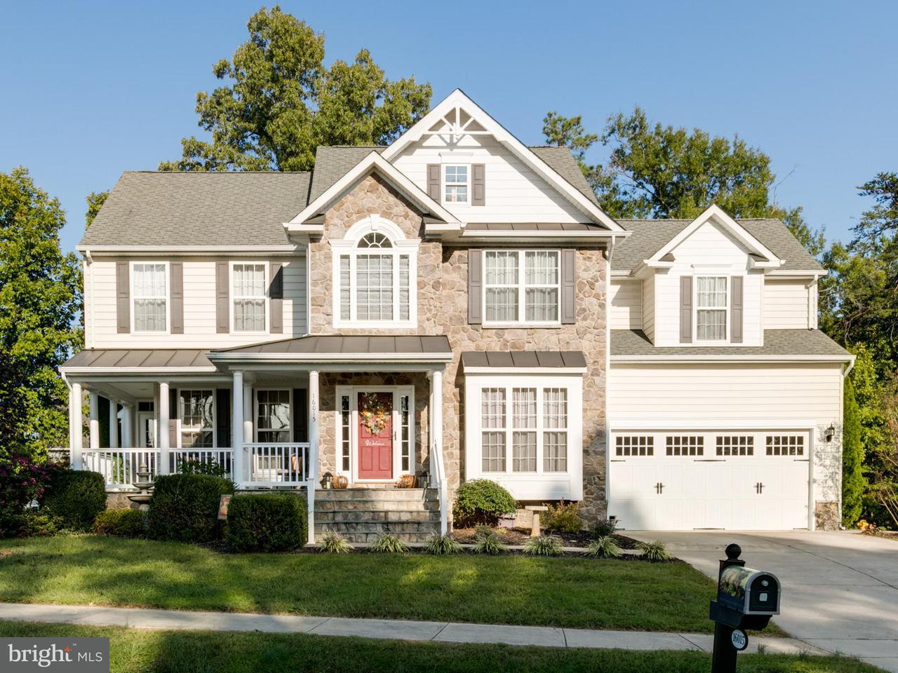 獨棟家庭住宅 為 出售 在 16015 Grant Court 16015 Grant Court Bowling Green, 弗吉尼亞州 22427 美國