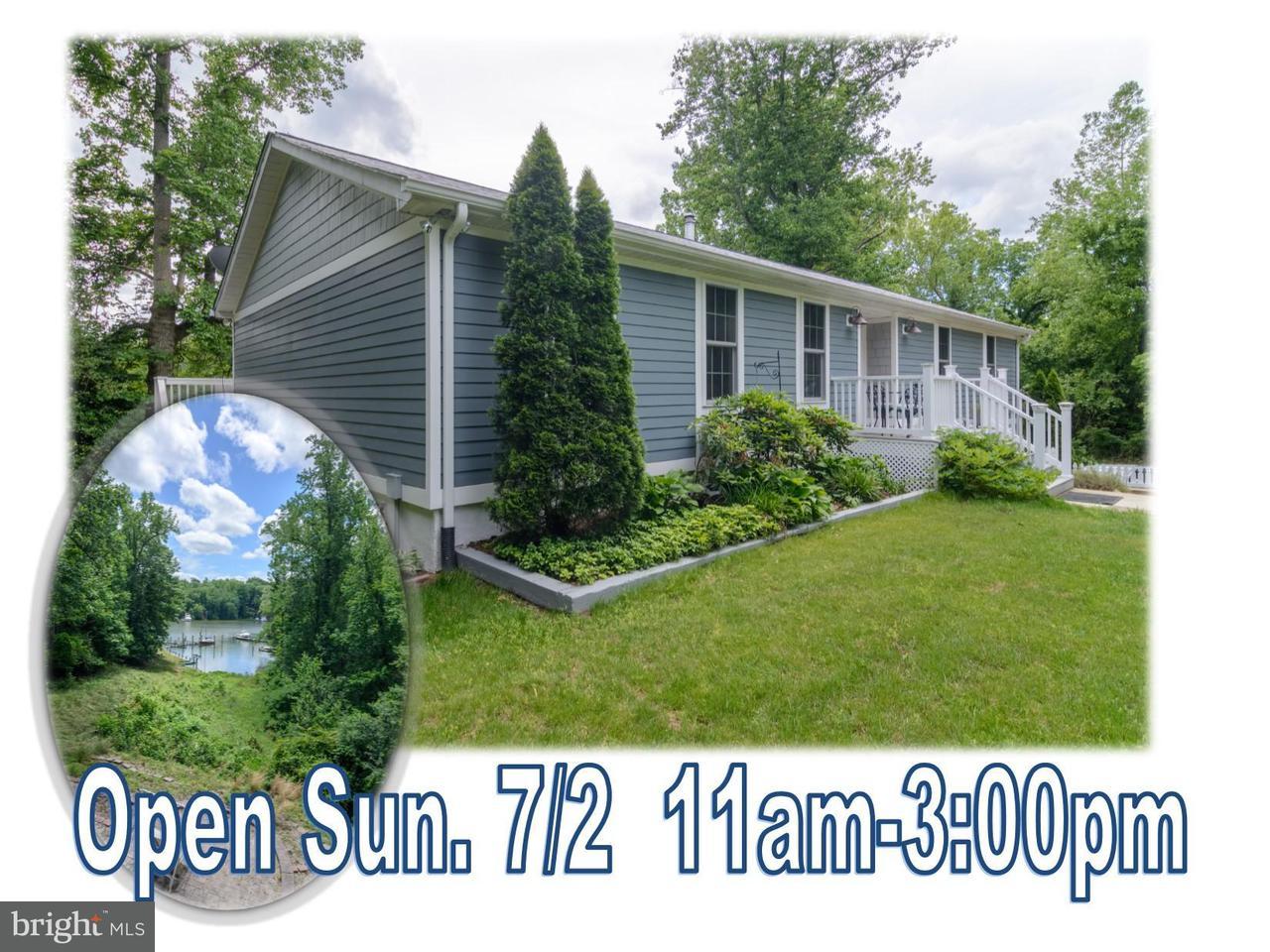 Частный односемейный дом для того Продажа на 46101 Rolling Road 46101 Rolling Road Lexington Park, Мэриленд 20653 Соединенные Штаты