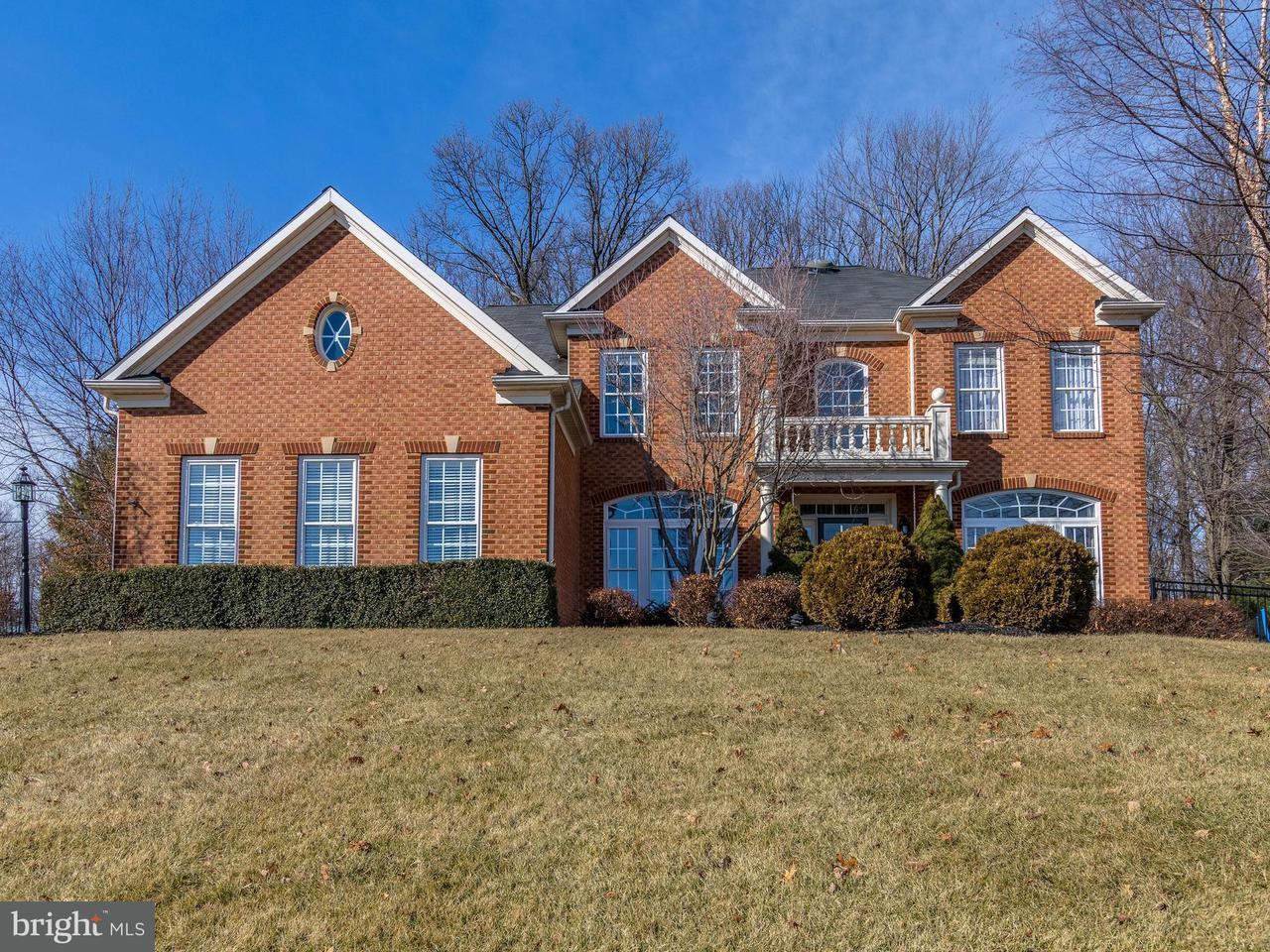 Eensgezinswoning voor Verkoop een t 210 KALI Court 210 KALI Court Parkton, Maryland 21120 Verenigde Staten