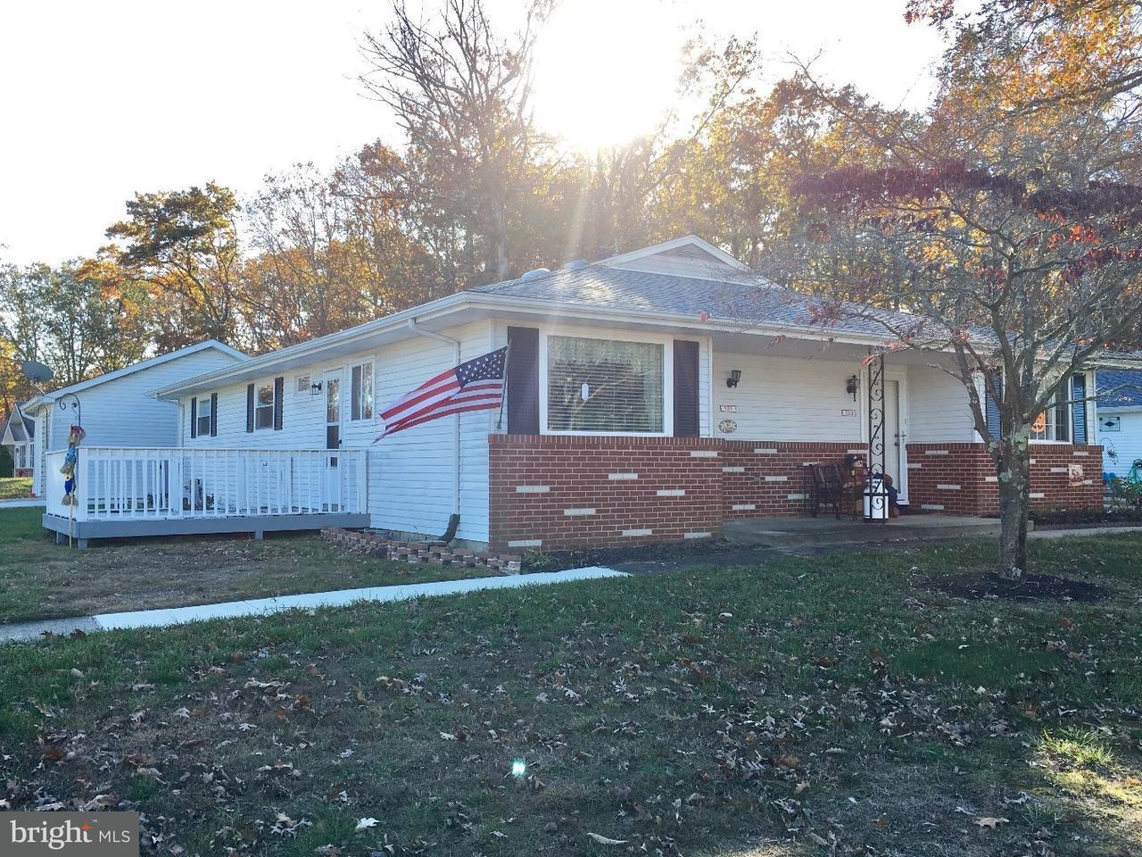 Maison en rangée pour l Vente à 181 ELMTOWNE BLVD Hammonton, New Jersey 08037 États-Unis