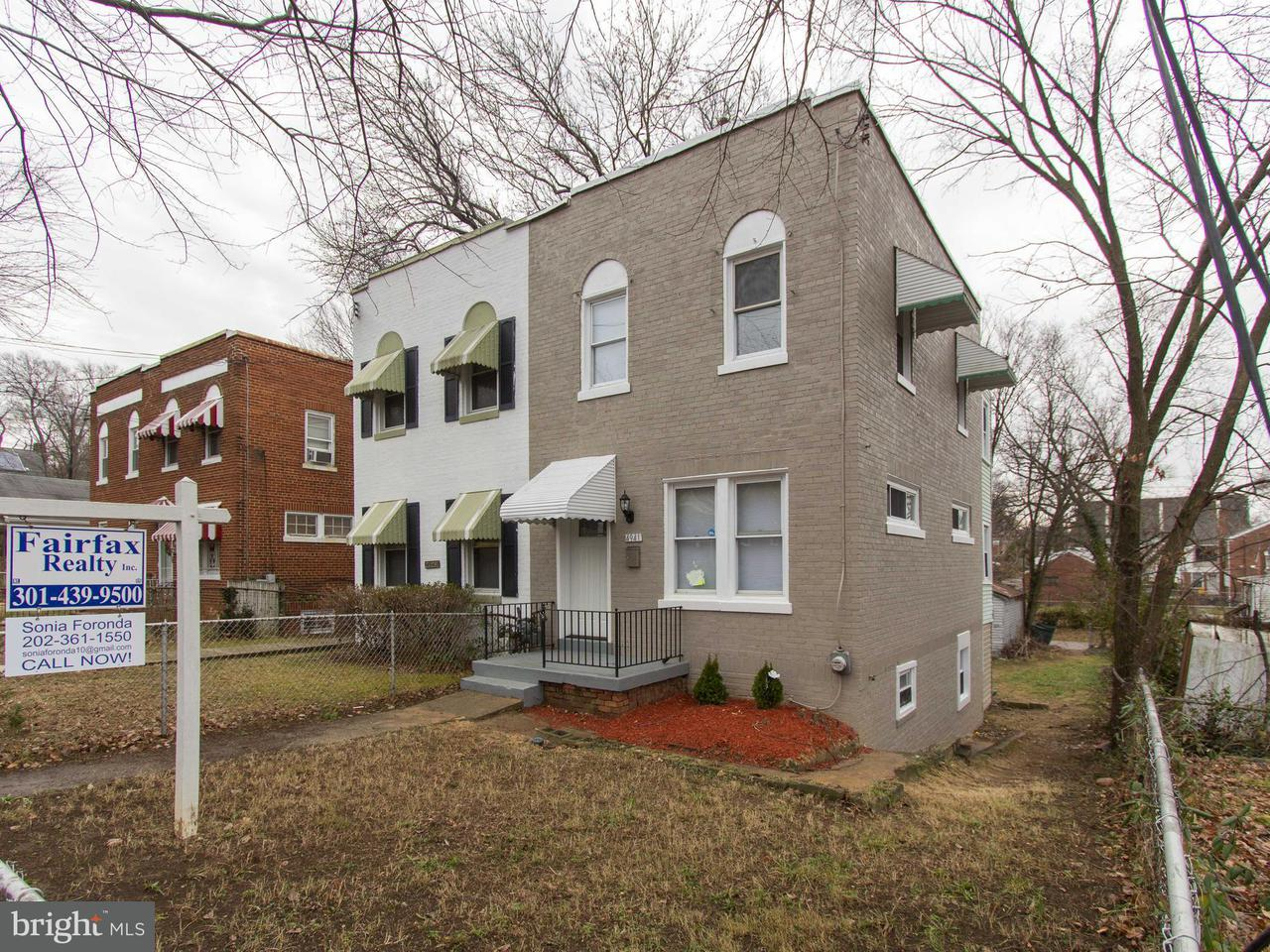 Single Family for Sale at 4941 Blaine St NE Washington, District Of Columbia 20019 United States