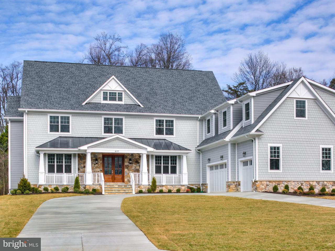 Single Family Home for Sale at 6111 ROSELAND Drive 6111 ROSELAND Drive North Bethesda, Maryland 20852 United States