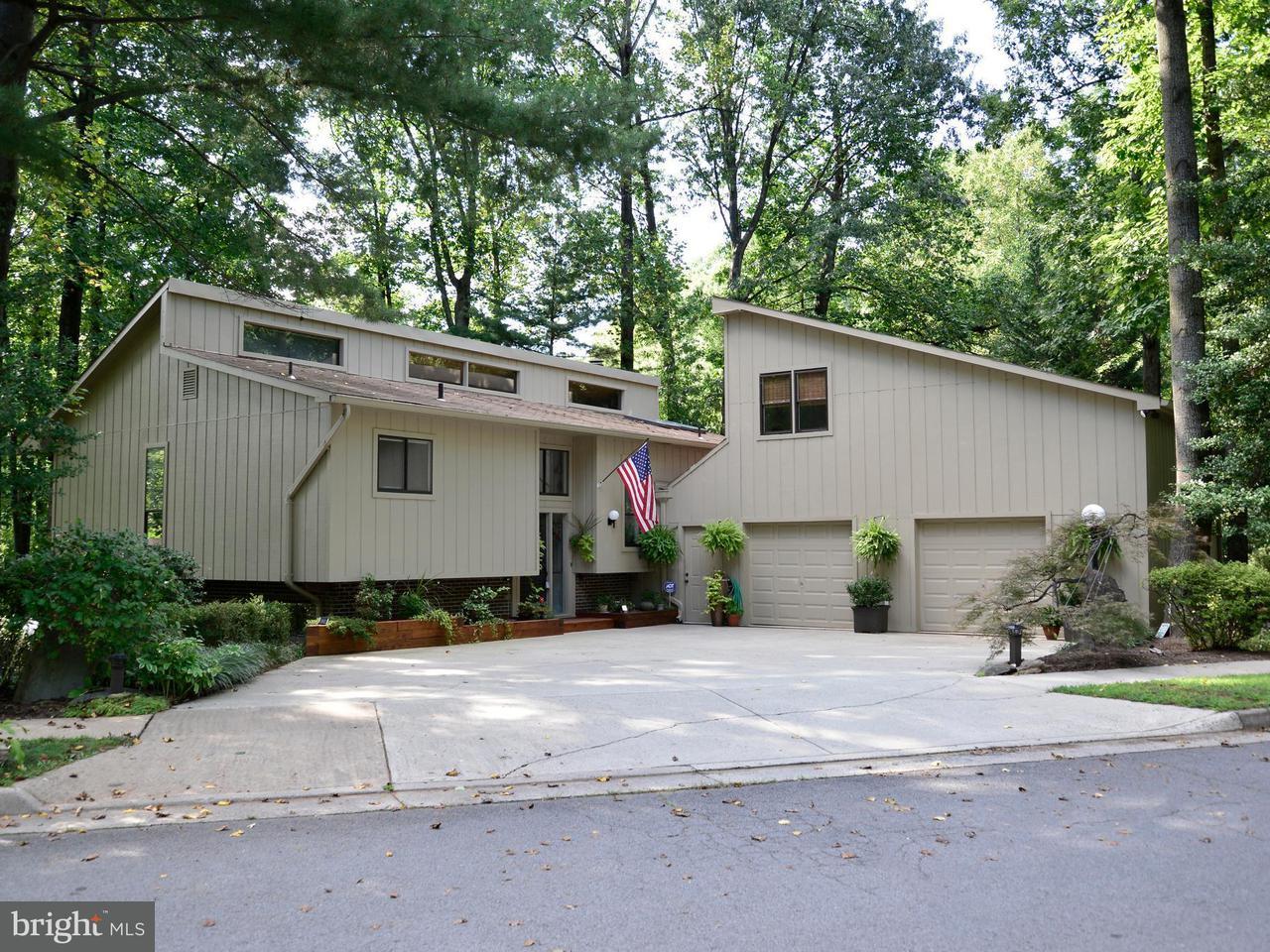 Casa Unifamiliar por un Venta en 2000 HALYARD Lane 2000 HALYARD Lane Reston, Virginia 20191 Estados Unidos