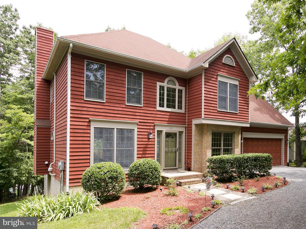 Casa Unifamiliar por un Venta en 101 VISTA Court 101 VISTA Court Cross Junction, Virginia 22625 Estados Unidos