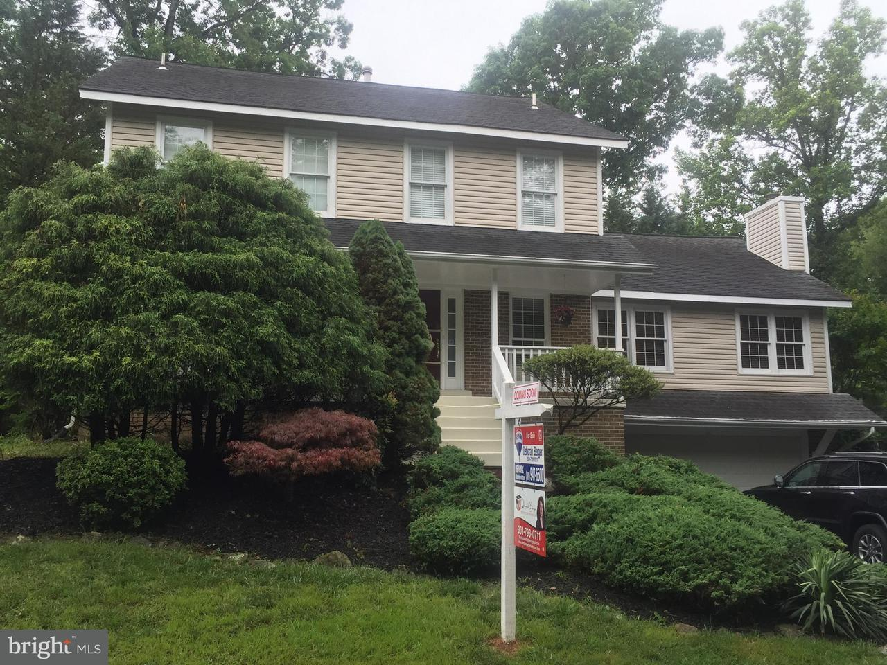 Single Family Home for Sale at 14417 RICH BRANCH Drive 14417 RICH BRANCH Drive North Potomac, Maryland 20878 United States