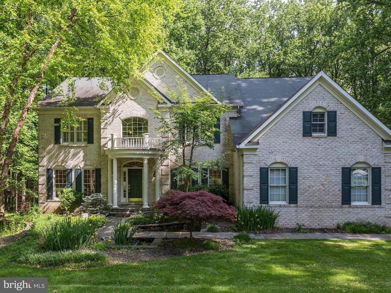 Maison unifamiliale pour l Vente à 15205 ARMINIO Court 15205 ARMINIO Court Darnestown, Maryland 20874 États-Unis