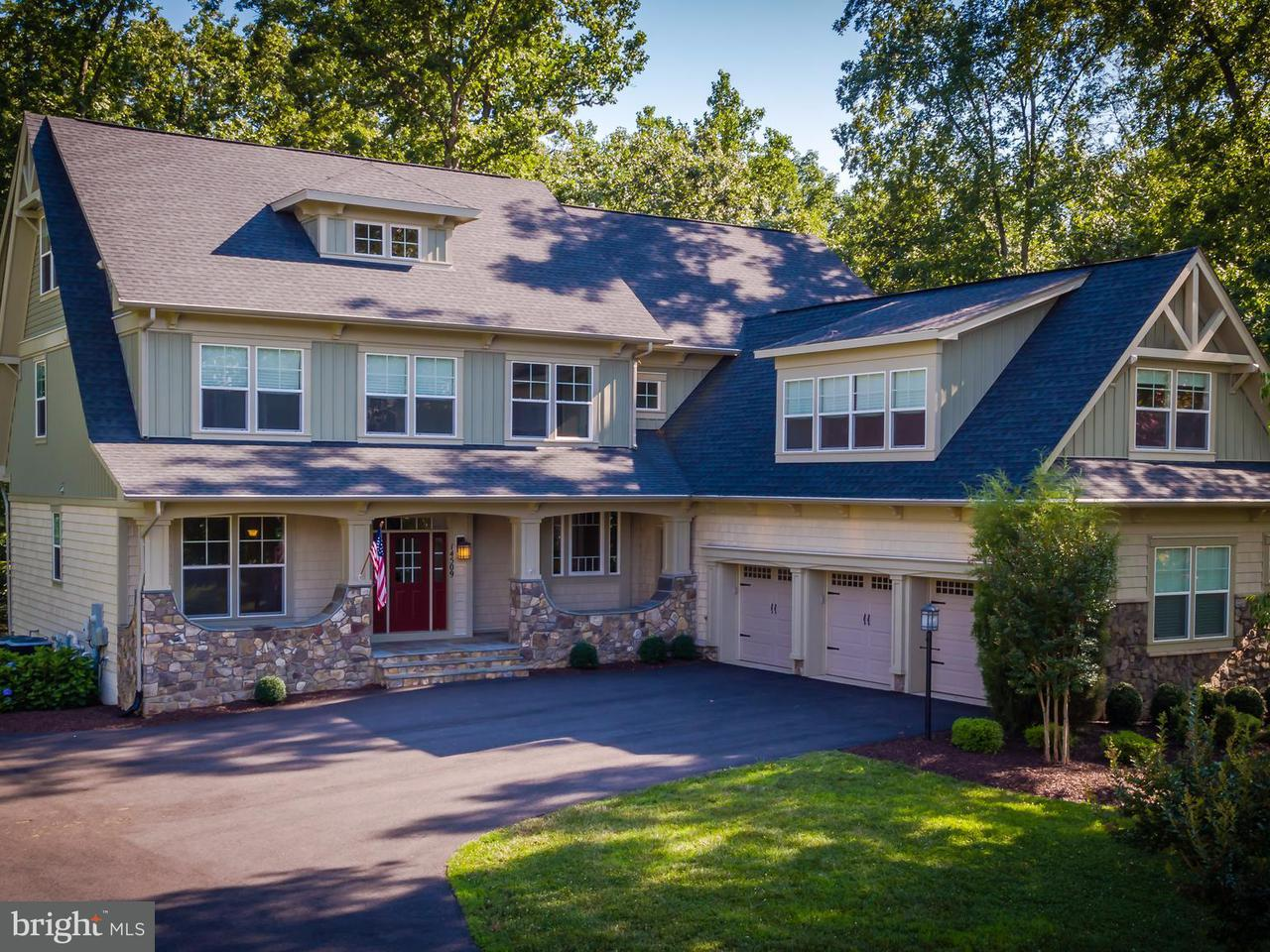 Single Family Home for Sale at 14509 MOSS LEDGE Court 14509 MOSS LEDGE Court Gainesville, Virginia 20155 United States