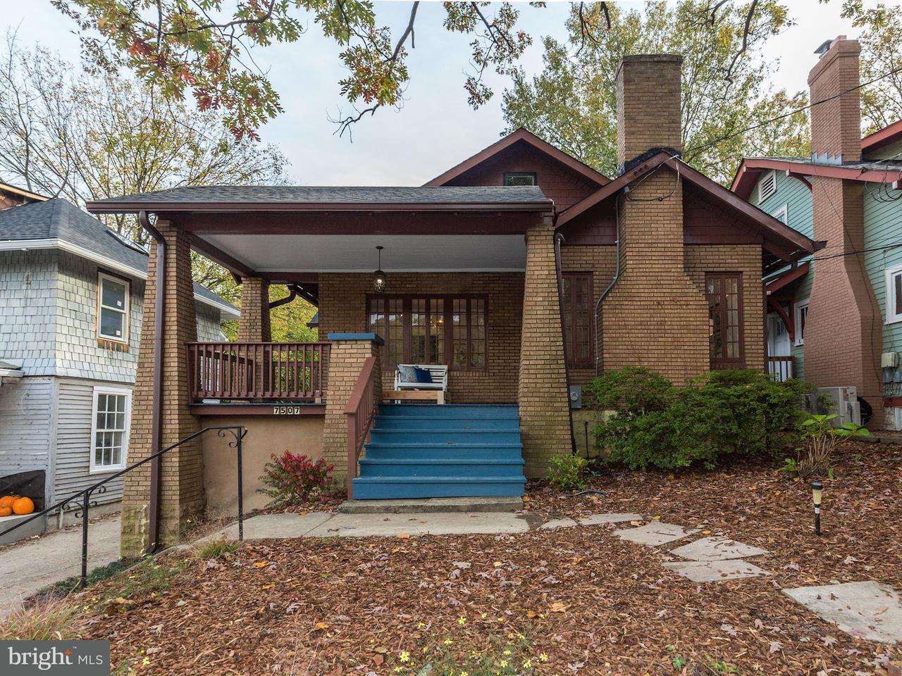 Additional photo for property listing at 7507 CARROLL Avenue 7507 CARROLL Avenue Takoma Park, Maryland 20912 Stati Uniti