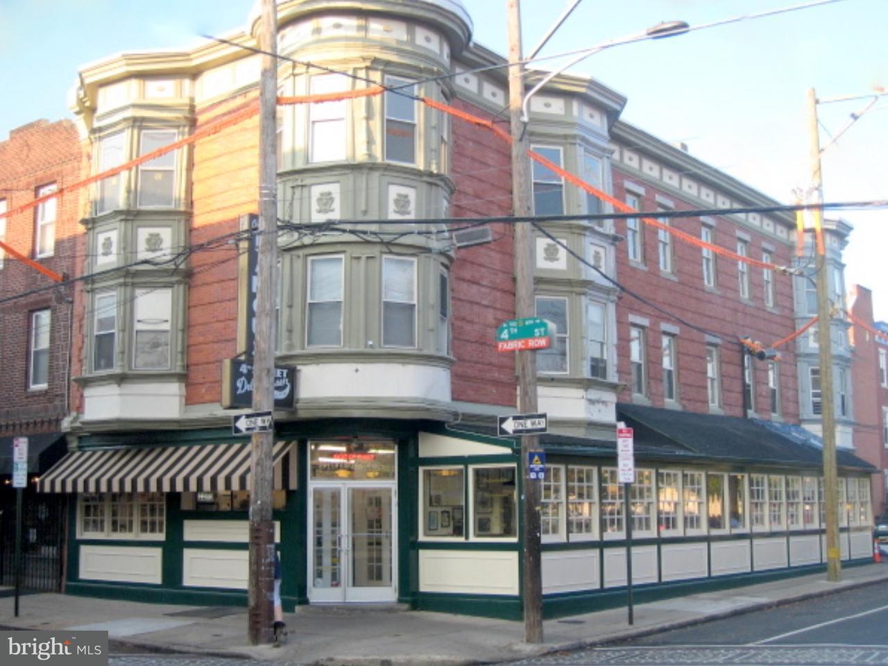 Частный односемейный дом для того Продажа на 700,700-2 S 4TH Street Philadelphia, Пенсильвания 19147 Соединенные Штаты