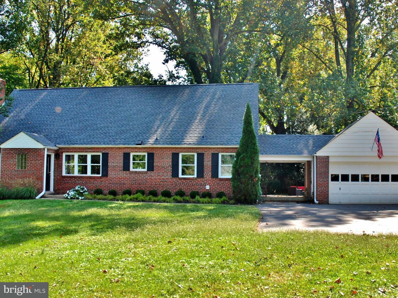 Single Family Home for Sale at 813 MIDLAND Road 813 MIDLAND Road Silver Spring, Maryland 20904 United States