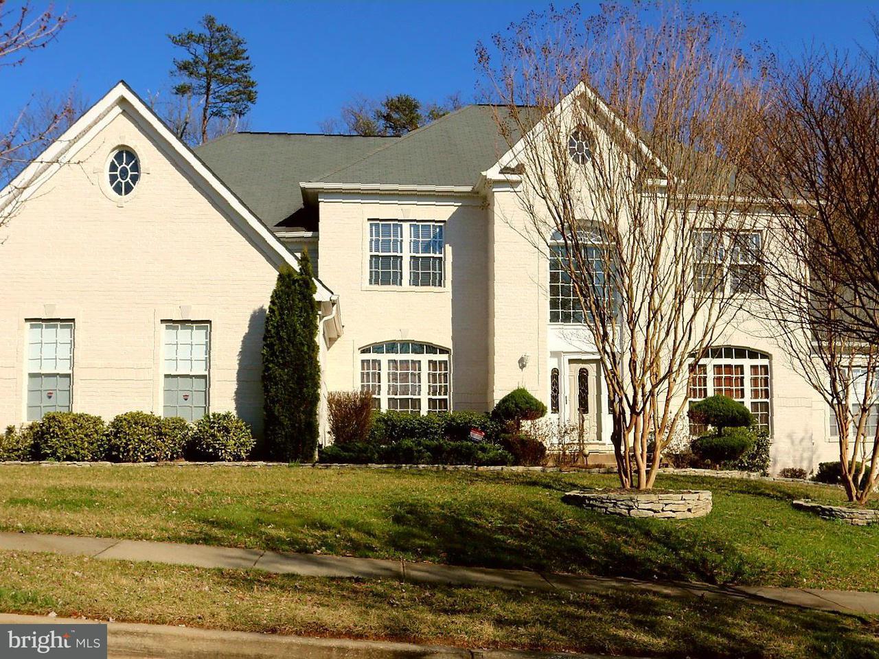 Other Residential for Rent at 5205 Devonport Ct Glenn Dale, Maryland 20769 United States