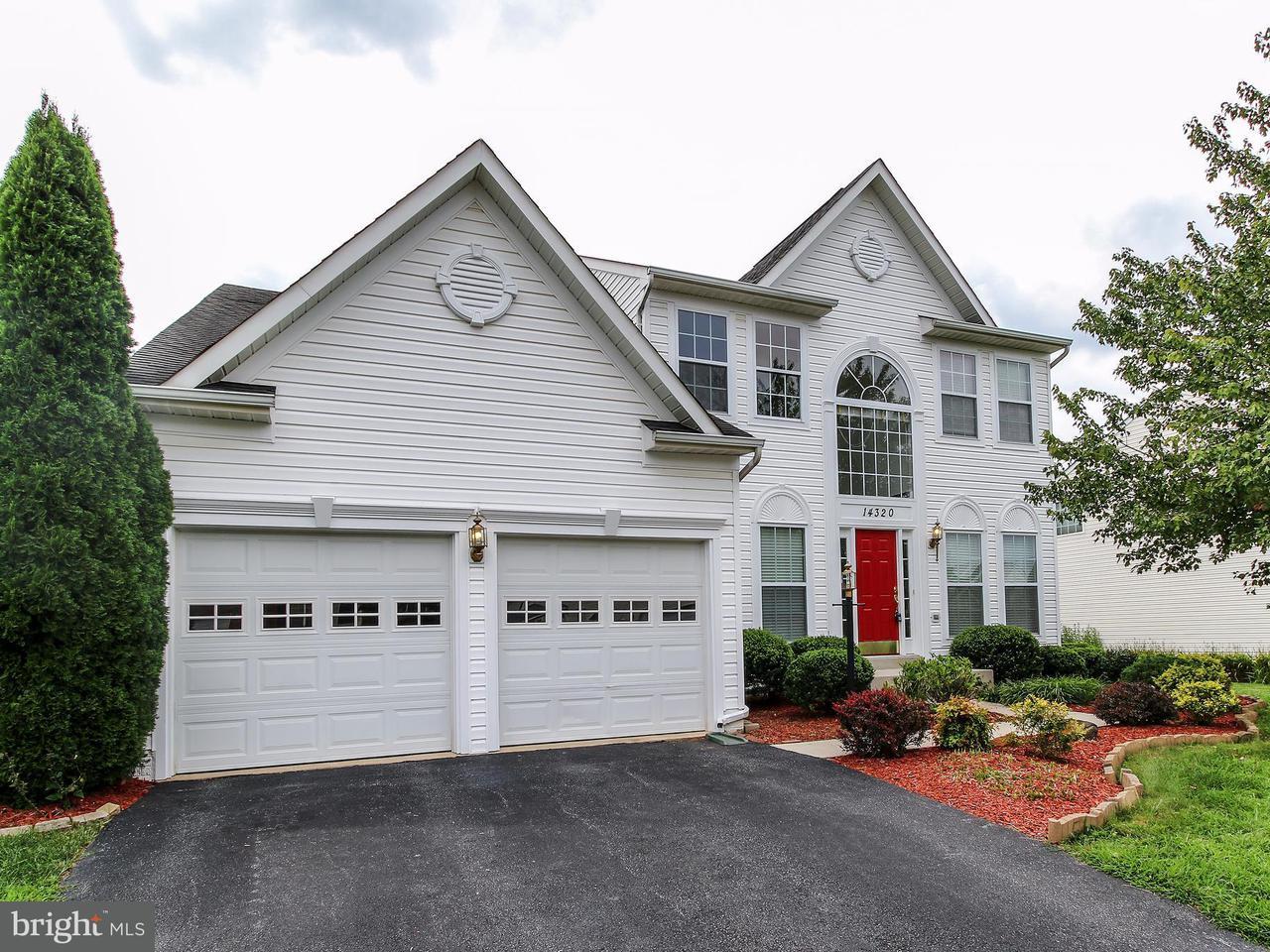 Частный односемейный дом для того Продажа на 14320 HARVEST MOON Road 14320 HARVEST MOON Road Boyds, Мэриленд 20841 Соединенные Штаты