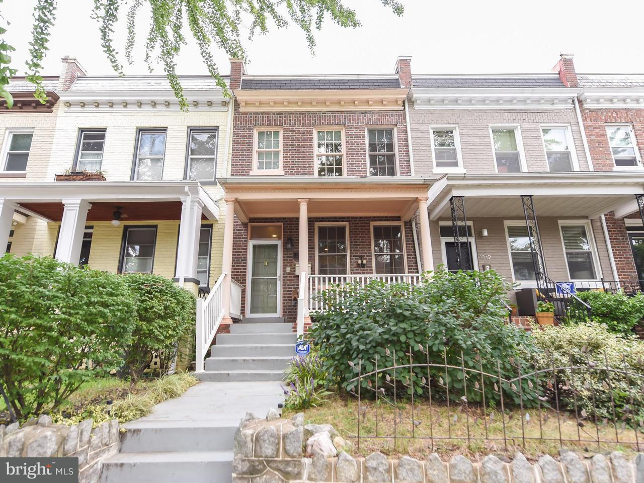 Single Family for Sale at 1310 Corbin Pl NE Washington, District Of Columbia 20002 United States