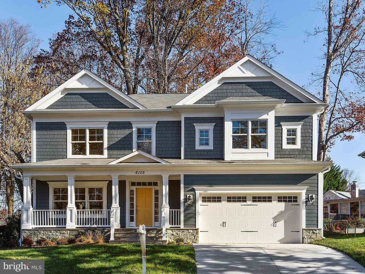 Single Family Home for Sale at 6105 MELVERN Drive 6105 MELVERN Drive Bethesda, Maryland 20817 United States
