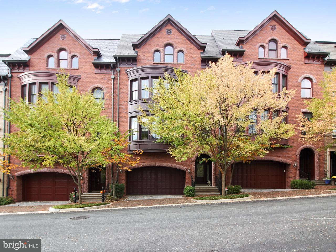 Stadthaus für Verkauf beim 12575 ANSIN CIRCLE Drive 12575 ANSIN CIRCLE Drive Potomac, Maryland 20854 Vereinigte Staaten