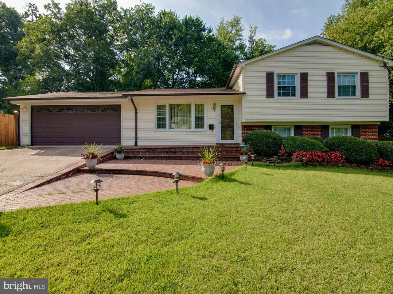 Single Family Home for Sale at 5733 OVERLY Drive 5733 OVERLY Drive Alexandria, Virginia 22310 United States