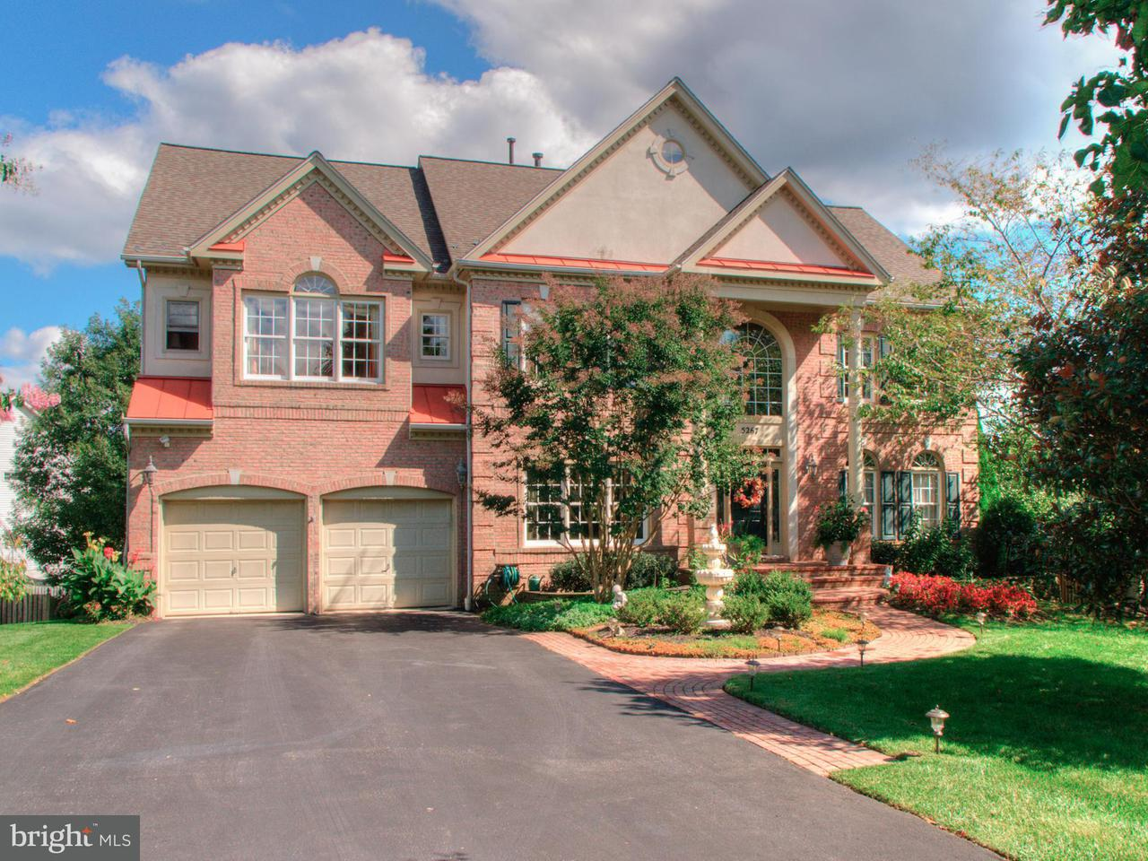 Single Family Home for Sale at 5267 GROVEMONT Drive 5267 GROVEMONT Drive Elkridge, Maryland 21075 United States