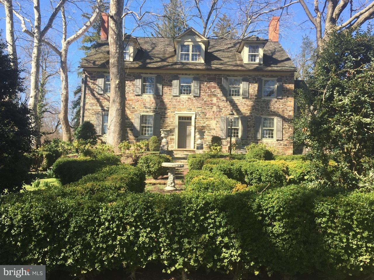 Maison unifamiliale pour l Vente à 1221 MEETINGHOUSE Road Gwynedd, Pennsylvanie 19436 États-Unis