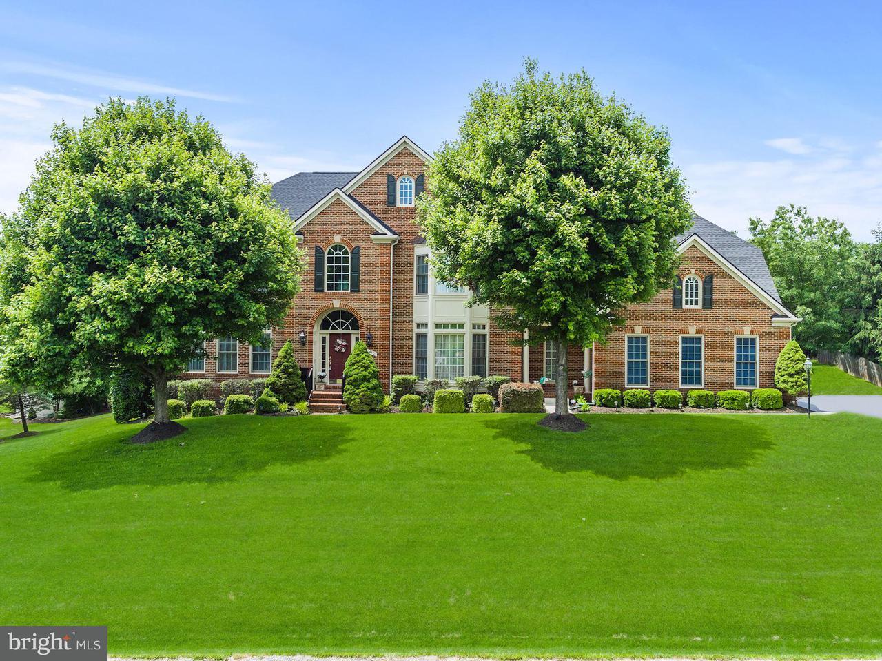 Single Family Home for Sale at 14501 AKKER Court 14501 AKKER Court Gainesville, Virginia 20155 United States