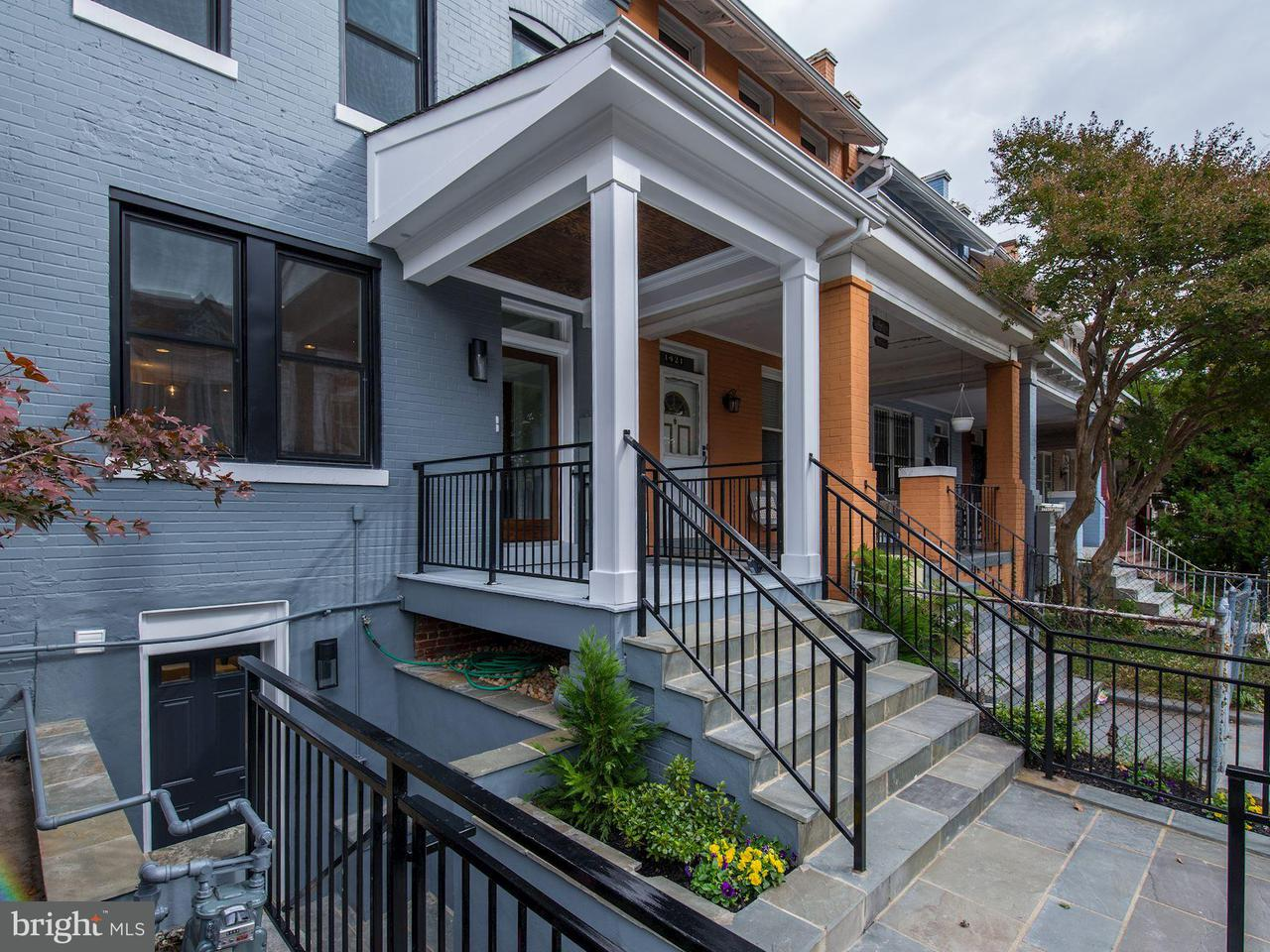 Townhouse for Sale at 1423 MERIDIAN PL NW #2 1423 MERIDIAN PL NW #2 Washington, District Of Columbia 20010 United States