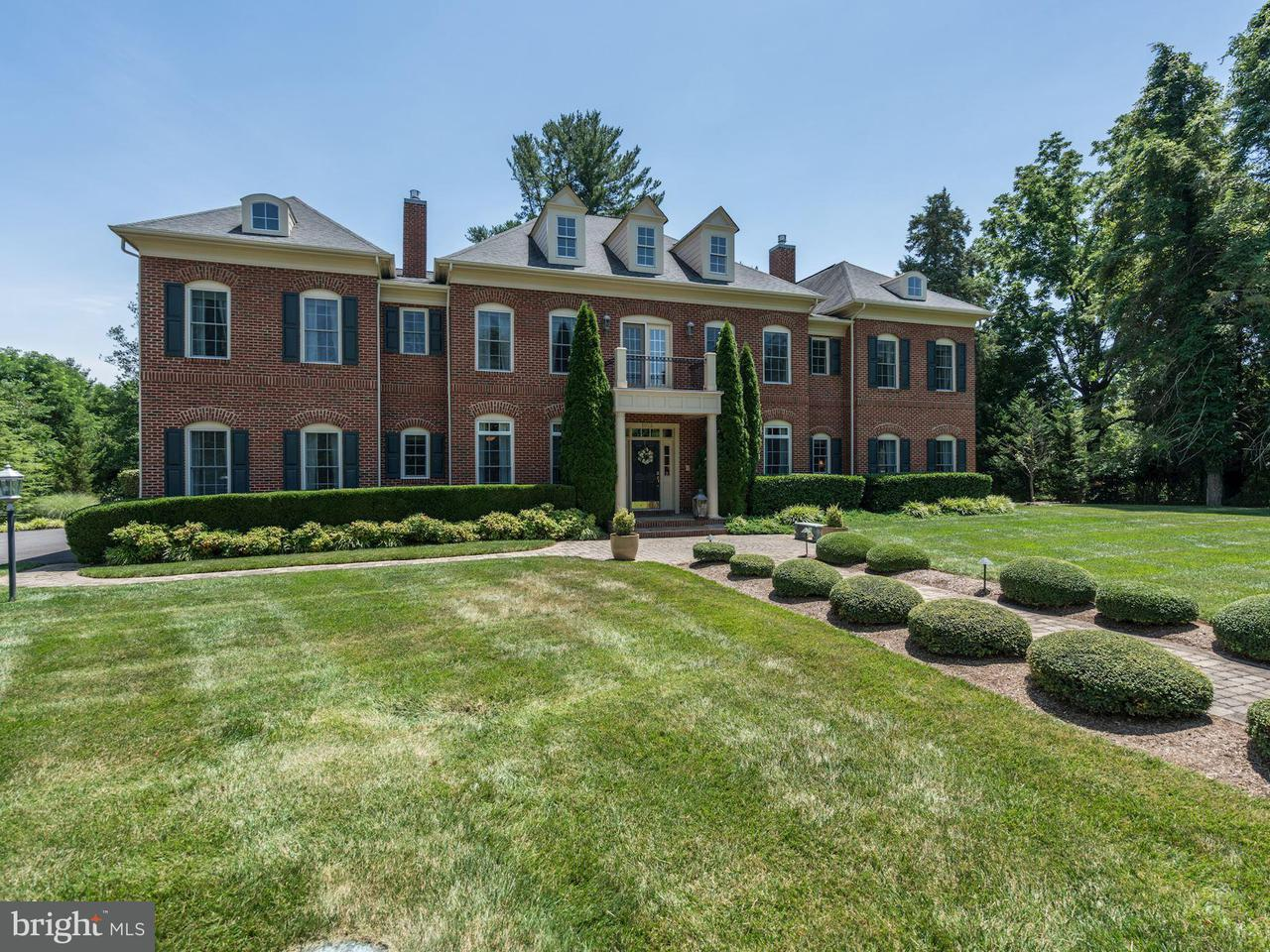 Other Residential for Rent at 1024 Eaton Dr McLean, Virginia 22102 United States
