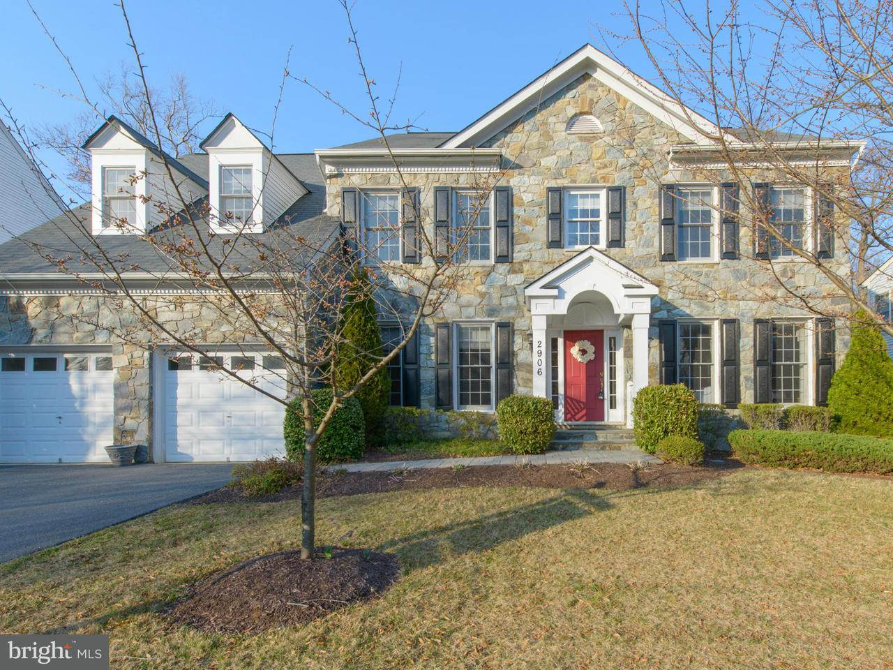 Single Family Home for Sale at 2906 BOYDS COVE Drive 2906 BOYDS COVE Drive Annapolis, Maryland 21401 United States