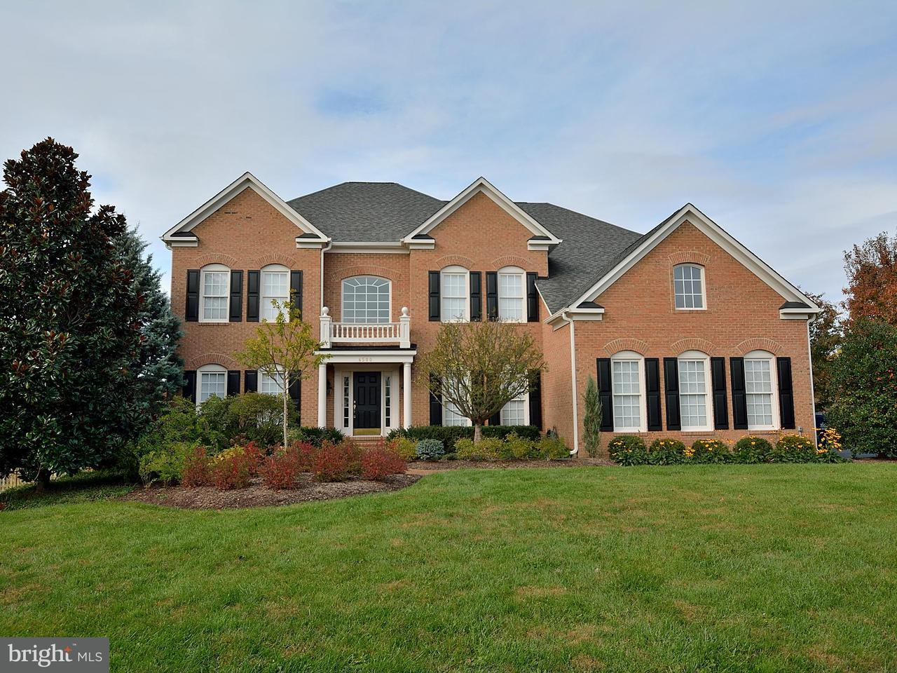 Single Family Home for Sale at 4500 Tullamore Estates Road 4500 Tullamore Estates Road Gainesville, Virginia 20155 United States