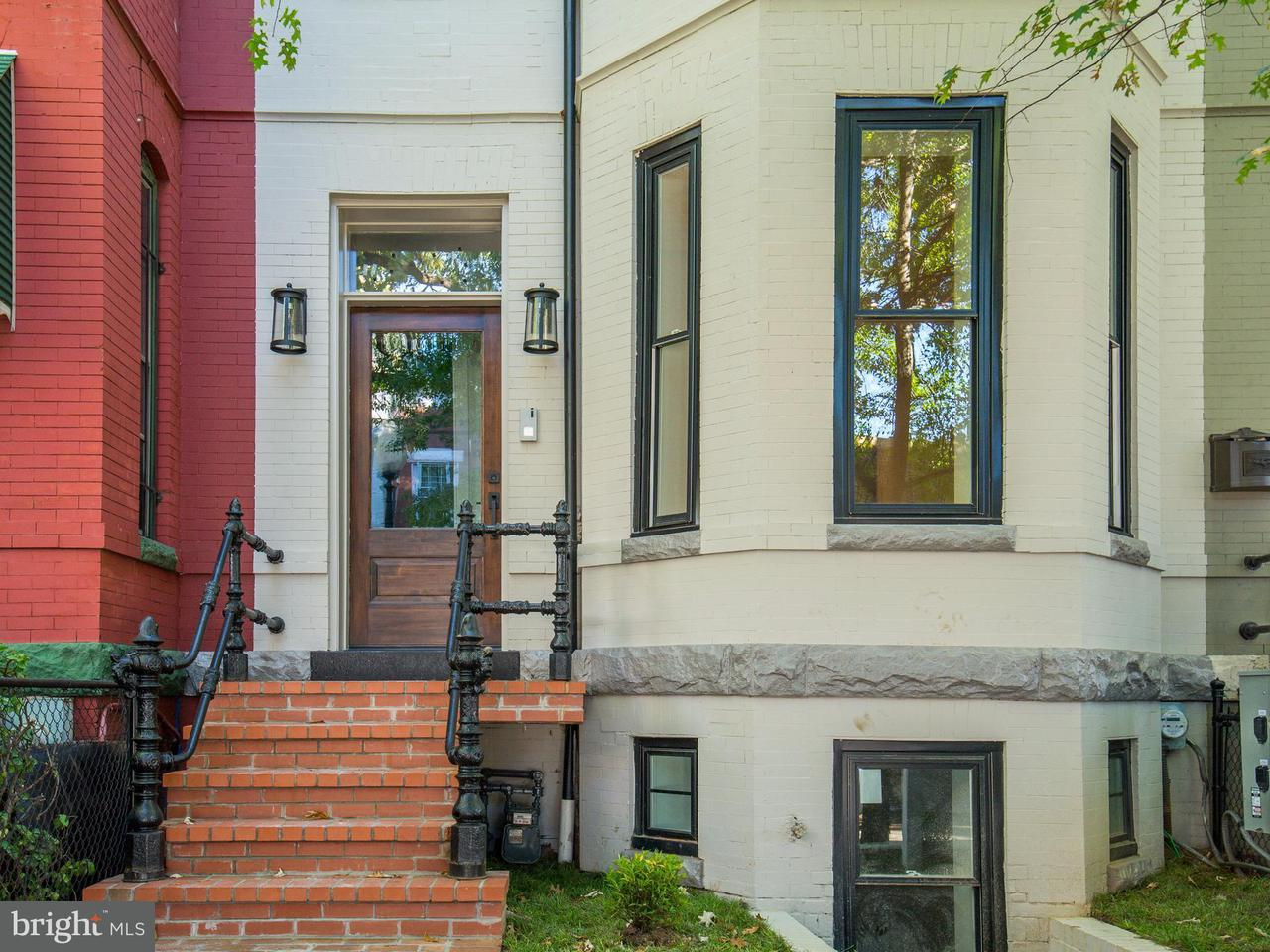 Townhouse for Sale at 51 QUINCY PL NE #2 51 QUINCY PL NE #2 Washington, District Of Columbia 20002 United States