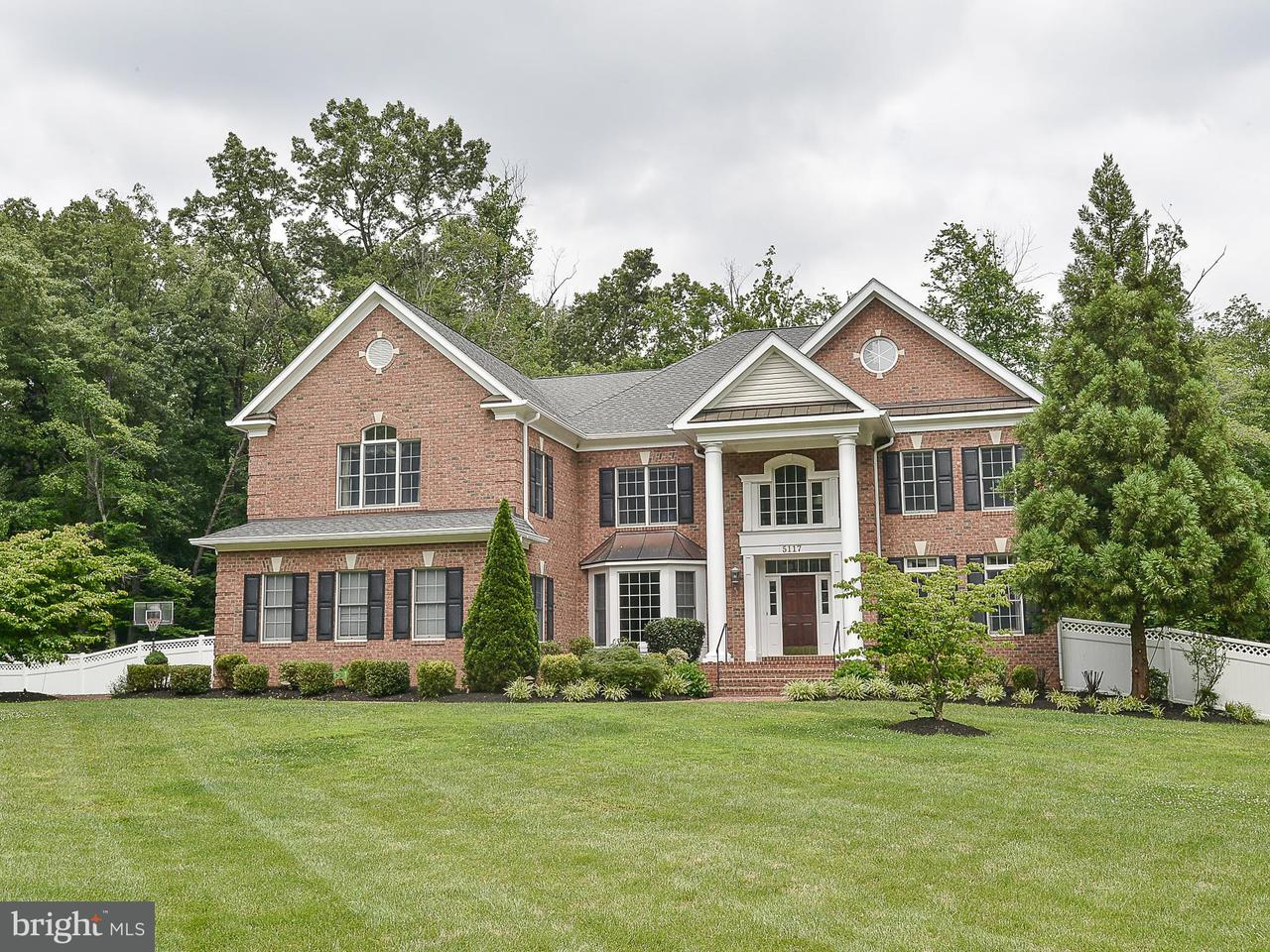 Single Family Home for Sale at 5117 BRADFORD Drive 5117 BRADFORD Drive Annandale, Virginia 22003 United States
