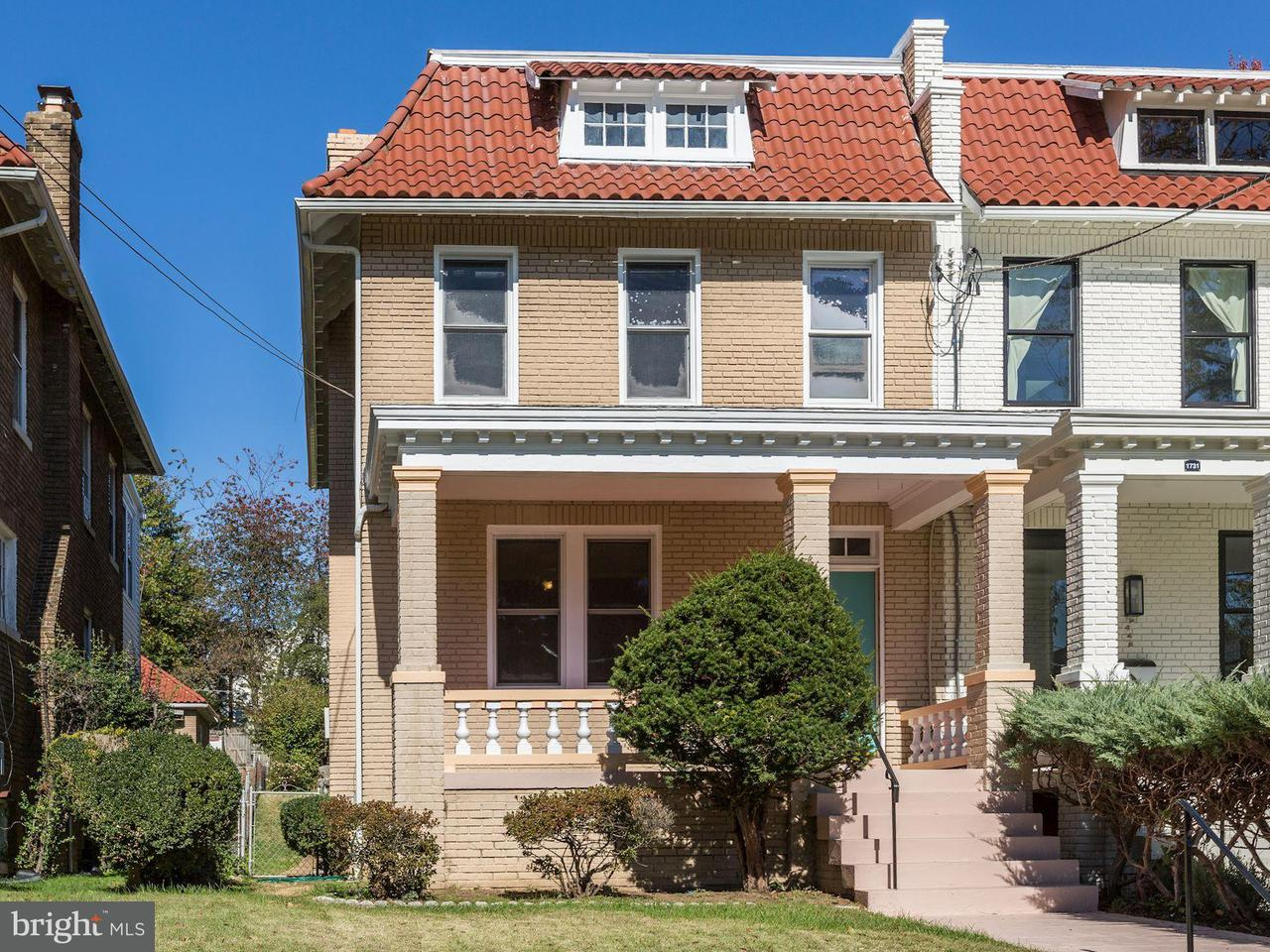 Σπίτι στην πόλη για την Πώληση στο 1733 UPSHUR ST NW 1733 UPSHUR ST NW Washington, Περιφερεια Τησ Κολουμπια 20011 Ηνωμενεσ Πολιτειεσ