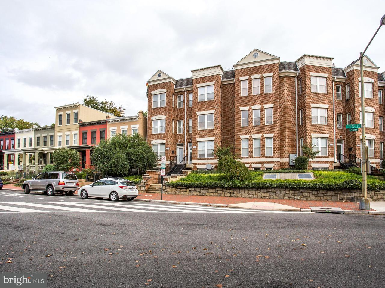 Townhouse for Sale at 524 15TH ST SE #B 524 15TH ST SE #B Washington, District Of Columbia 20003 United States