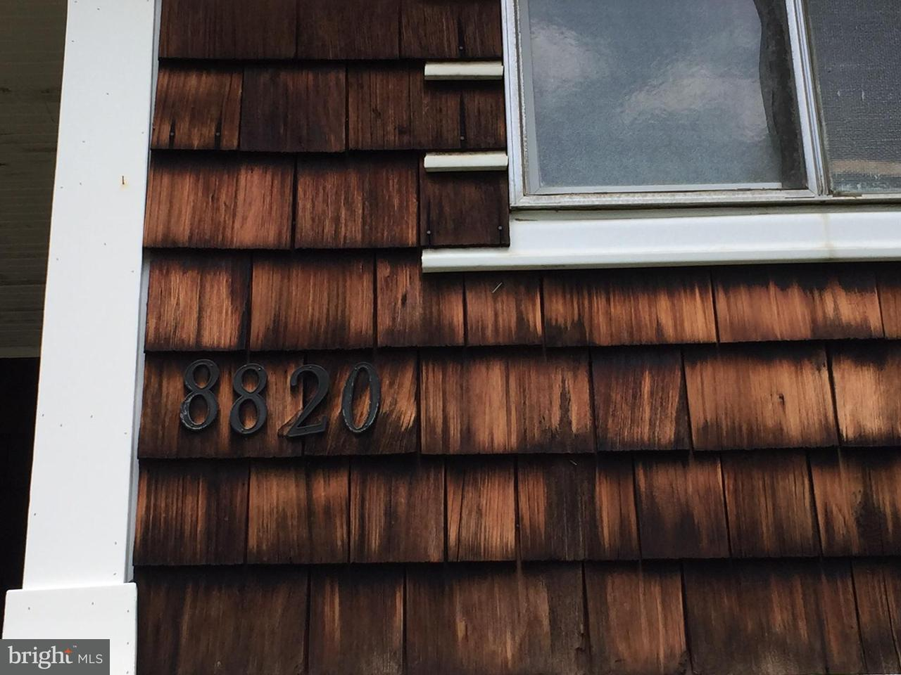 Single Family for Sale at 8820 Baltimore St Savage, Maryland 20763 United States