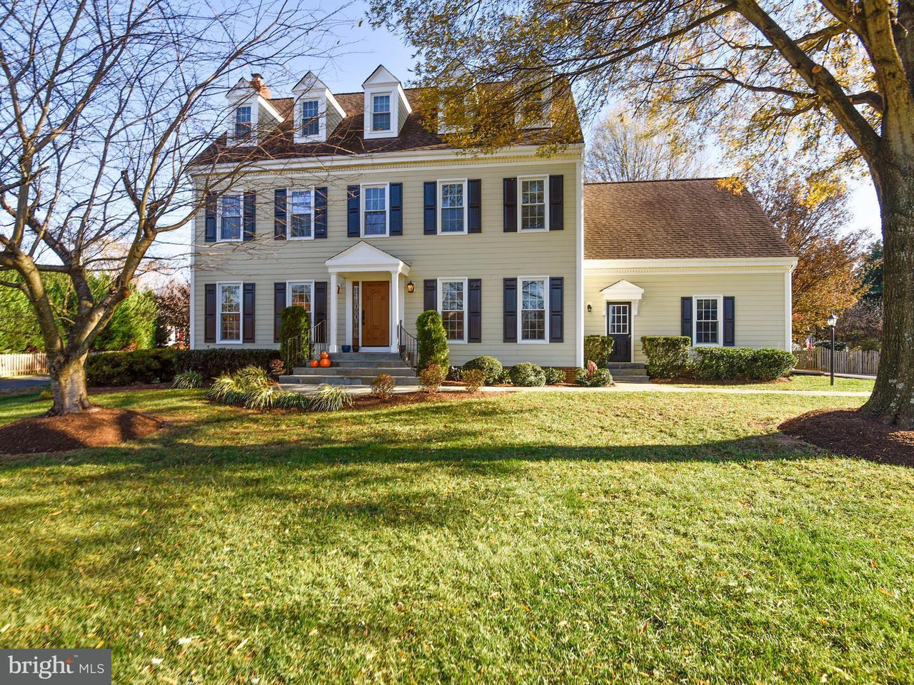 Einfamilienhaus für Verkauf beim 1155 SILVER BEECH Road 1155 SILVER BEECH Road Herndon, Virginia 20170 Vereinigte Staaten
