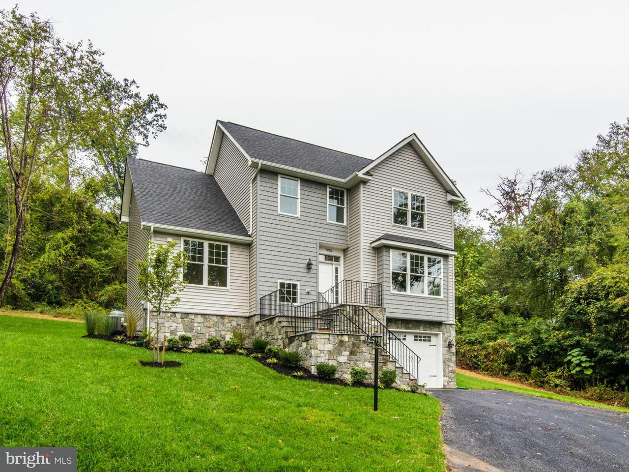 Casa Unifamiliar por un Venta en MEADOWLAKE Road MEADOWLAKE Road New Market, Maryland 21774 Estados Unidos