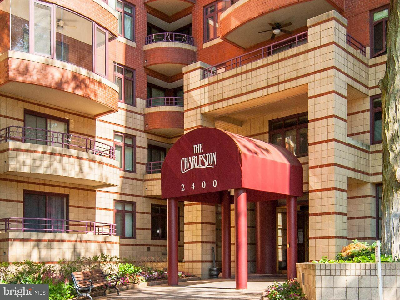 Townhouse for Sale at 2400 CLARENDON BLVD #PH05 2400 CLARENDON BLVD #PH05 Arlington, Virginia 22201 United States
