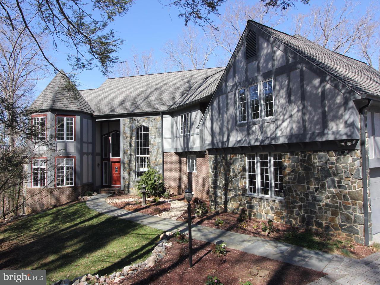 Vivienda unifamiliar por un Venta en 4551 Sunshine Court 4551 Sunshine Court Woodbridge, Virginia 22192 Estados Unidos