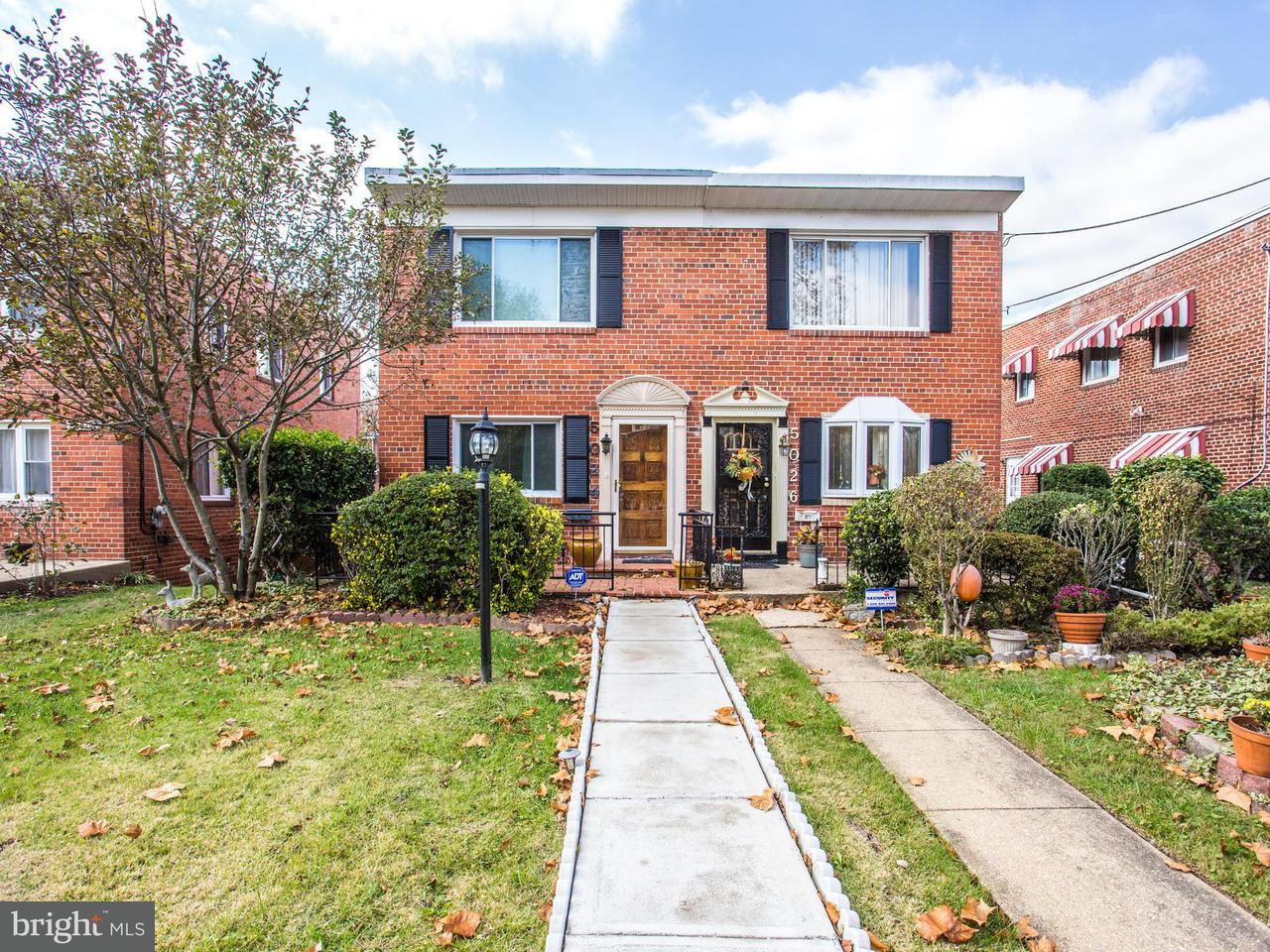 Single Family for Sale at 5024 14th St NE Washington, District Of Columbia 20017 United States
