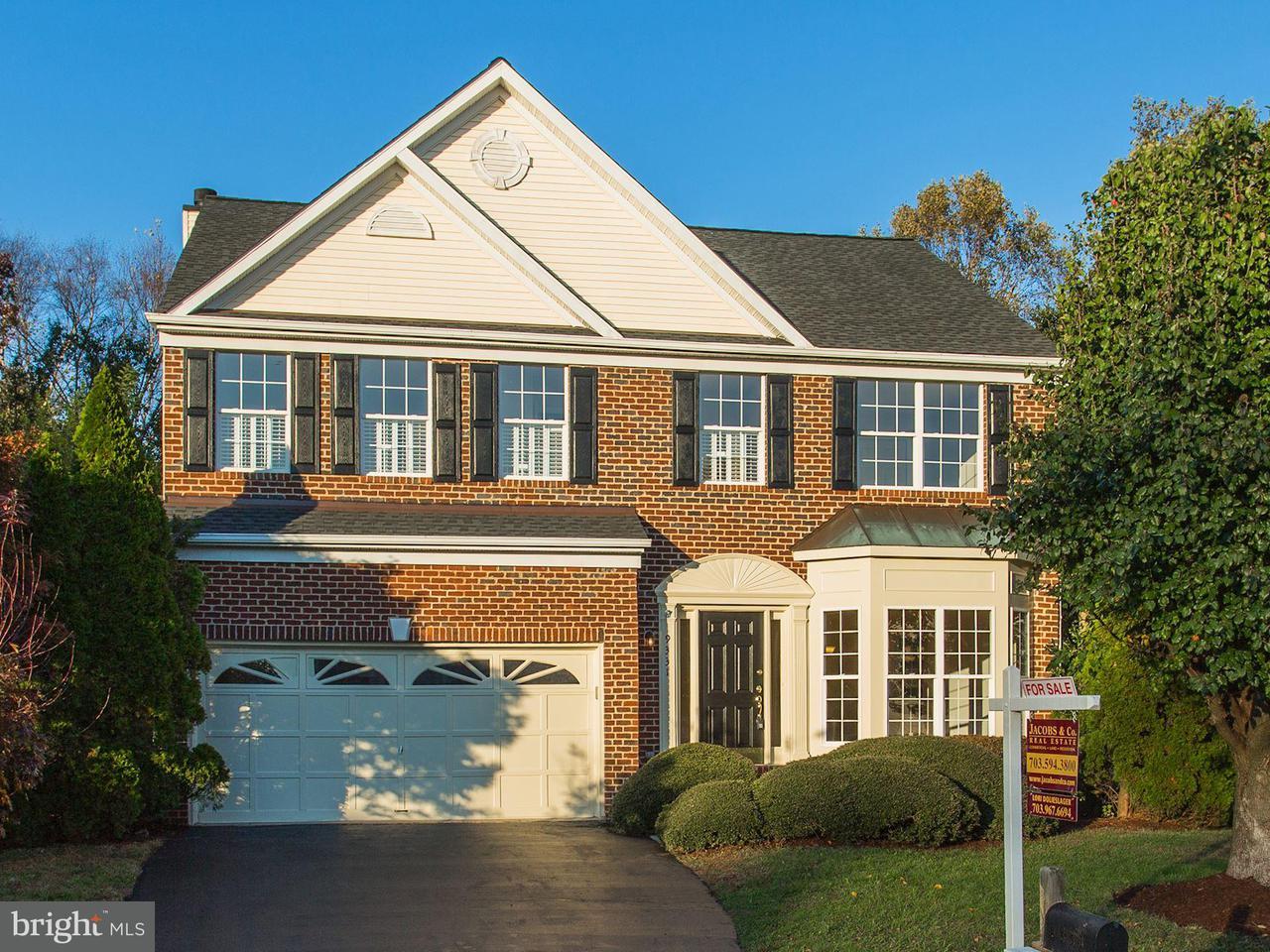 Casa Unifamiliar por un Venta en 9331 BRANDON Street 9331 BRANDON Street Manassas Park, Virginia 20111 Estados Unidos