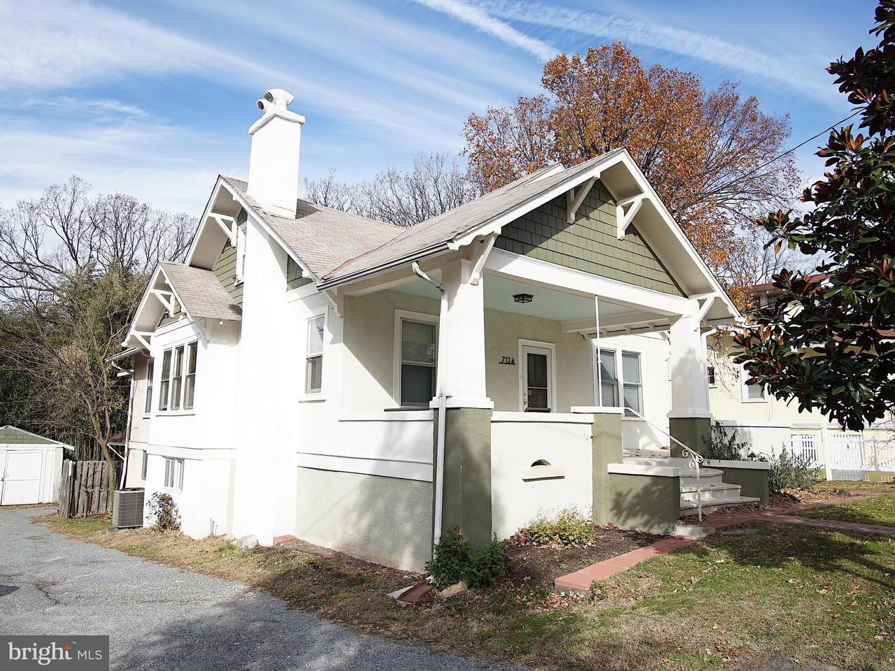 多戶家庭房屋 為 出售 在 7124 Carroll Avenue 7124 Carroll Avenue Takoma Park, 馬里蘭州 20912 美國