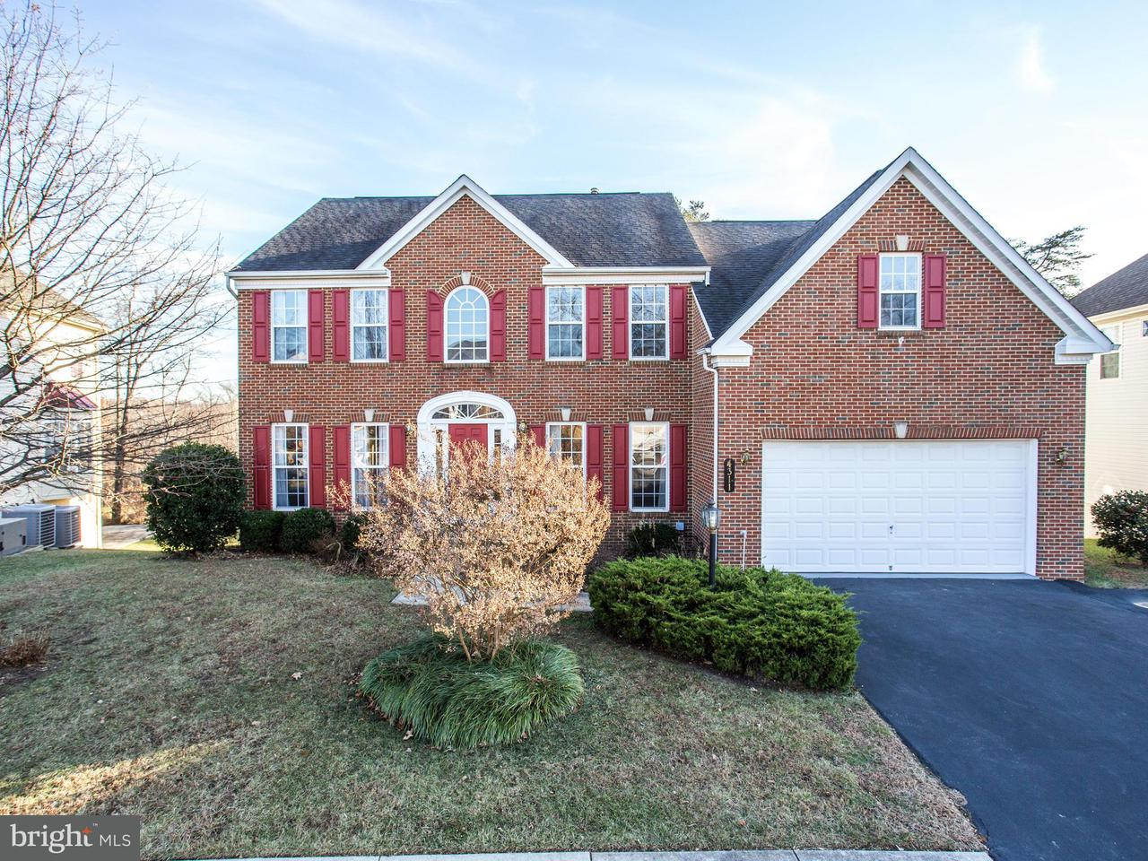 Single Family Home for Sale at 4311 MEDALLION Drive 4311 MEDALLION Drive Silver Spring, Maryland 20904 United States