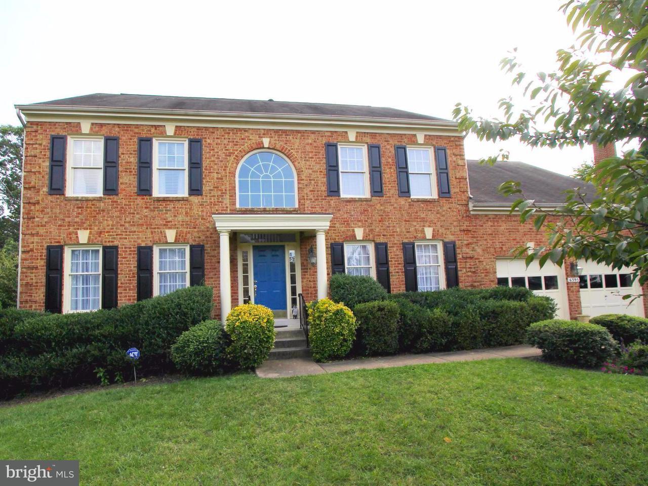 Maison unifamiliale pour l Vente à 6395 TRUE Lane 6395 TRUE Lane Springfield, Virginia 22150 États-Unis