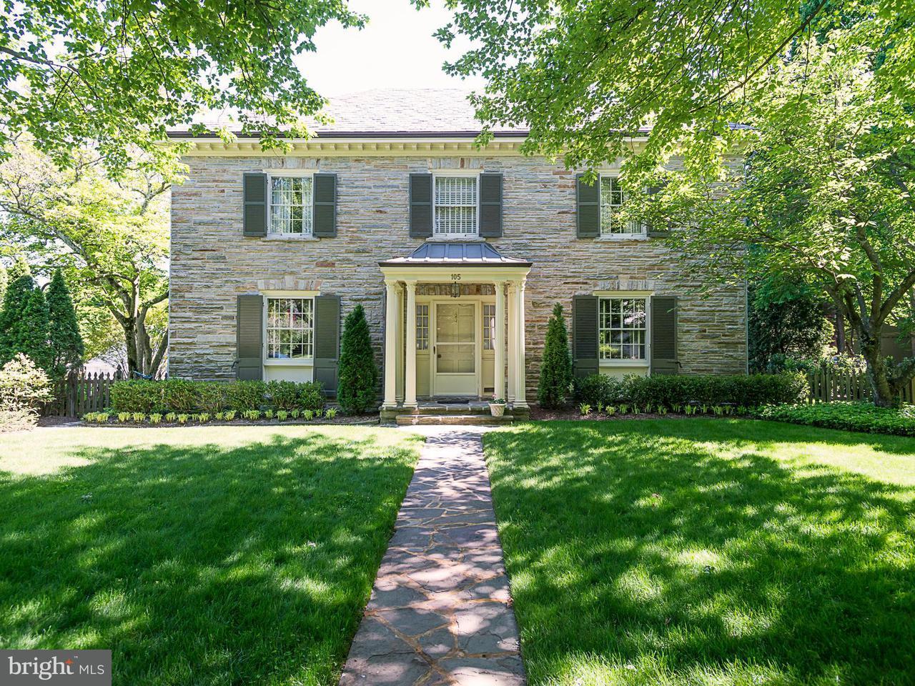 단독 가정 주택 용 매매 에 105 WITHERSPOON Road 105 WITHERSPOON Road Baltimore, 메릴랜드 21212 미국