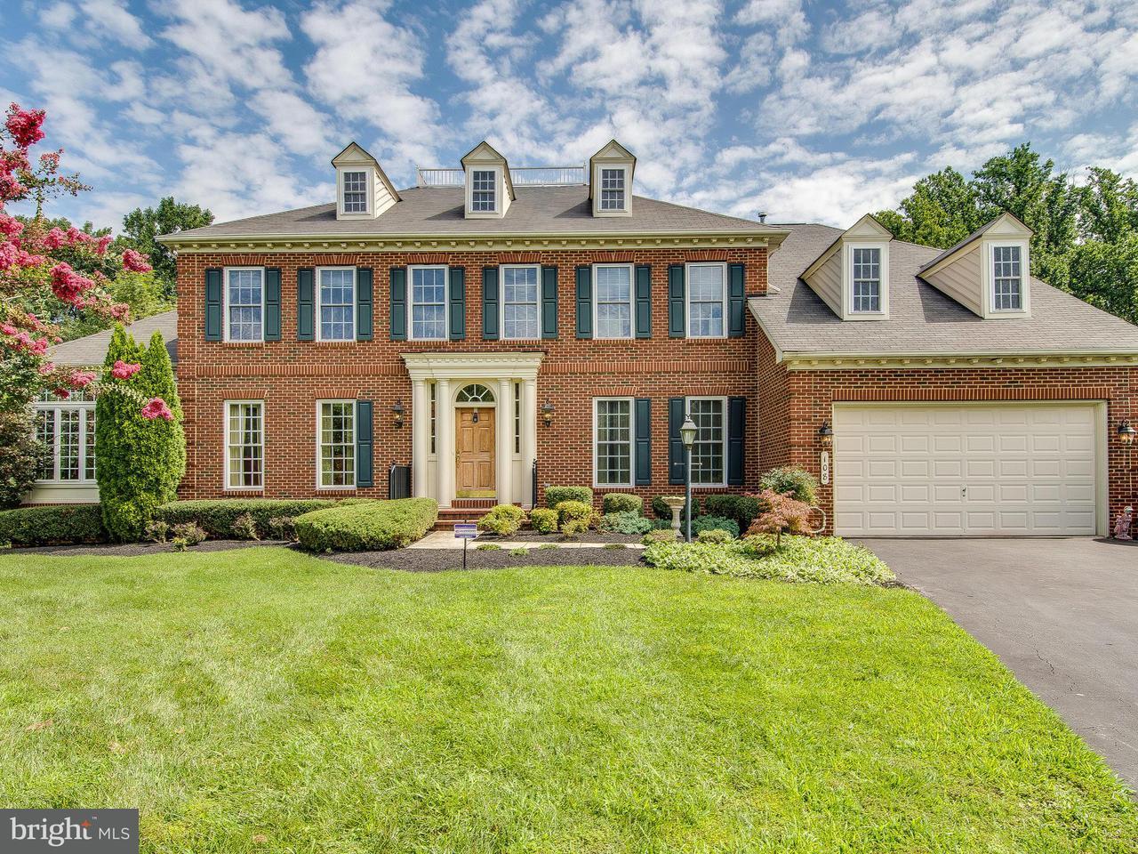 Einfamilienhaus für Verkauf beim 108 ASHTON KNOLLS Lane 108 ASHTON KNOLLS Lane Ashton, Maryland 20861 Vereinigte Staaten