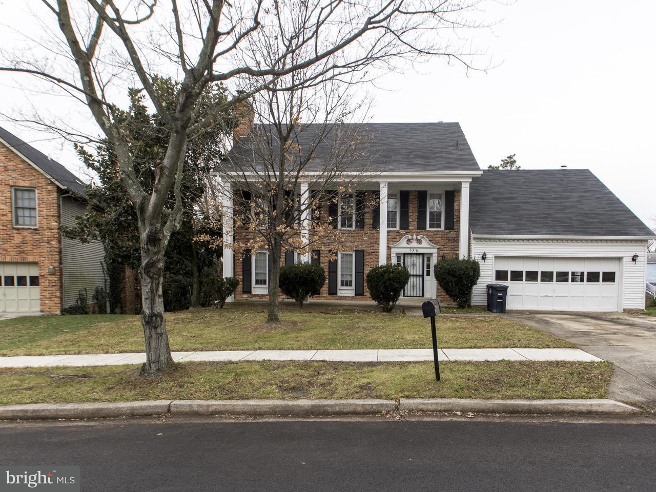 Casa Unifamiliar por un Venta en 8310 OSAGE TER 8310 OSAGE TER Adelphi, Maryland 20783 Estados Unidos