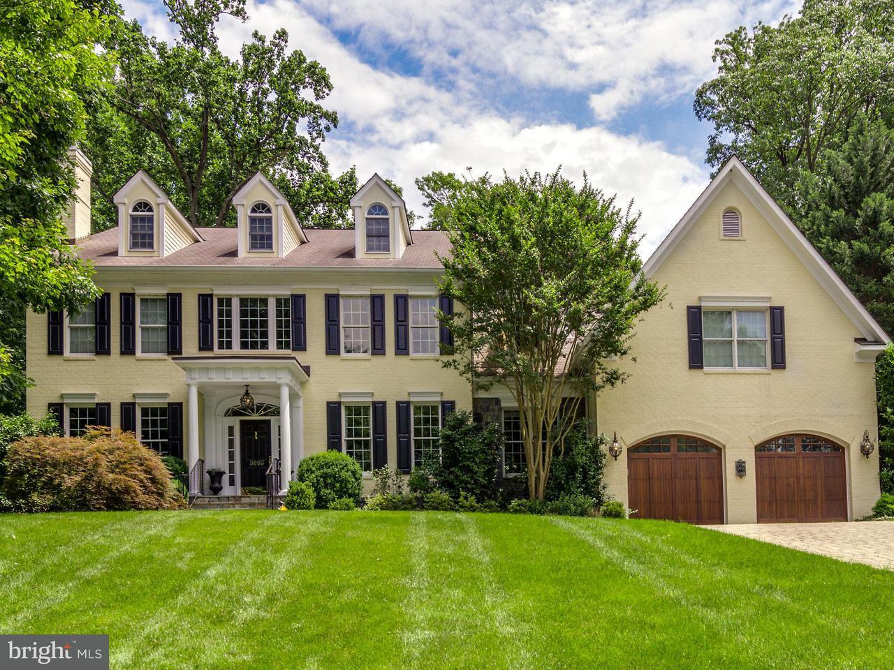 Single Family Home for Sale at 3663 N Monroe St N 3663 N Monroe St N Arlington, Virginia 22207 United States
