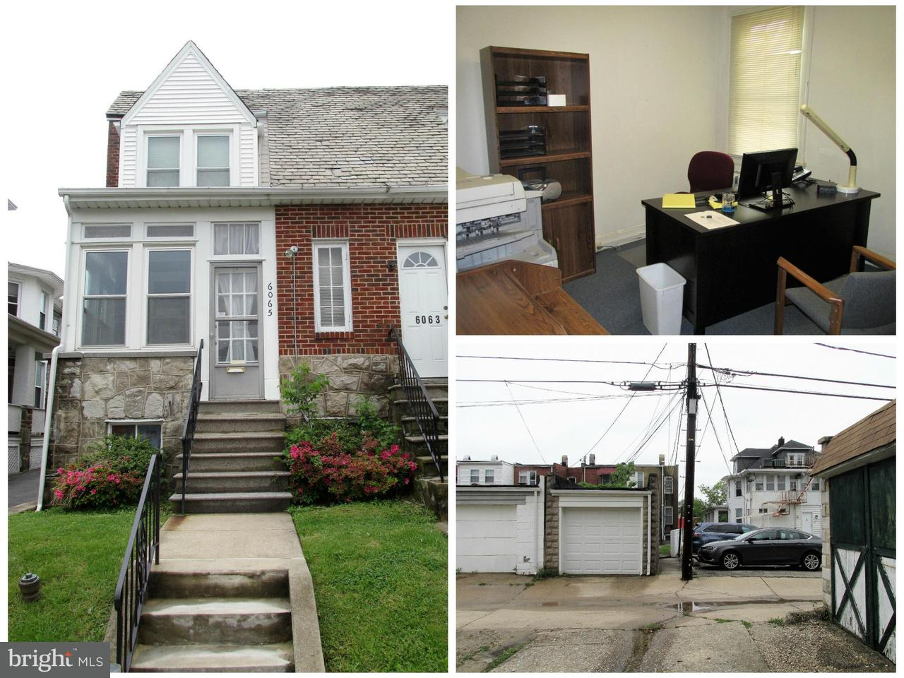 Other Residential for Rent at 6065 Harford Rd #b Baltimore, Maryland 21214 United States